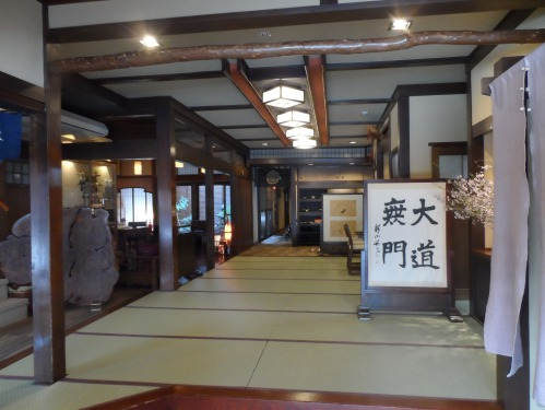 The entrance of Ryokan Tanabe. You feel soothed and relaxed the second you enter the door.